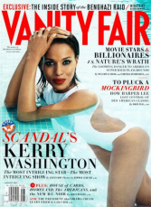 072413-fashion-beauty-august-cover-kerry-washington-vanity-fair-magazine.jpg.custom1200x675x20